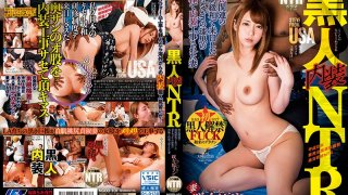 [NGOD-101] Black Man Interior Cheating Wife Gets Her Interior Done By Black Guy With Shiny Black Cock Who Came To Japan Because Of Relaxed Immigration Laws Rin Sasahara - R18