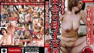 [NASH-094] Mother And Child In The Countryside Mother/Child Fucking Big Tits Mom Holds Son Tight - R18