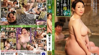 [NEM-004] Real Strange Sex Special Edition: A 50-something Stepmother and Son on a Hot Springs Trip - Steamy Sex in the Forbidden Bath: Maiko Kashiwagi - R18