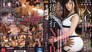 [JUY-906] Fucking A Black CEO While On A Trip. The Beauty With The Beautiful Face And The Perfect Body Fucks A Black Man For The First Time!! Azusa Misaki - R18