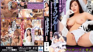 [HODV-21400] Marriage Blues: Photograph Edition An Sasakura - R18