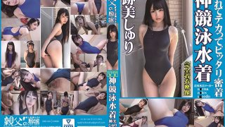 [OKK-005] Wet And Shiny And Tight A Goddess In A Competitive Swimsuit Shuri Atomi Get Your Fill Of A Lolita Cute Girl In A Competitive Swimsuit! Watch Them Change In Peeping Videos, And Check Out Their Tiny Titties, Big Tits, And Shaved Pussy, Those Pussy Hairs Popping Out From Underneath Their Swimsuits, And Underarm Stubble In Fetish Photography Lotion Soapland Pleasure Plays And Competitive Swimsuit Bukkake Creampie Raw Footage, Etc., For A Fully Clothed Adult Video Experience - R18