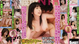 [BNGD-006] NTR Cuckold Sex With My Younger Stepmom My Dad Got Remarried And To My Surprise, My New Stepmom Is Younger Than Me!! During The Afternoons, I'm Alone With My Stepmom, And I'm At The End Of My Limits!! I Don't Know If She's Aware Of What She's Doing, But She Keeps On Emphasizing Her Big Tits And Luring Me To Temptation!! Hey Dad, I'm Sorry... But I Just Creampie Fucked Your Wife... 4 Ladies 160 Minutes - R18