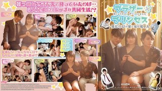 [GRCH-316] Brother x Princess - I'm The Only Woman In A House Full Of Men - R18