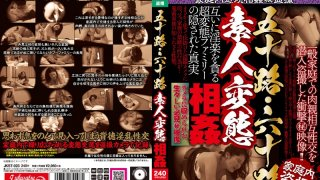 [JKST-023] 50- And 60-Something Amateur Whore Gangbangs - R18