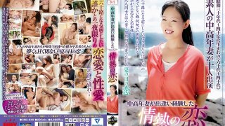[CMU-040] This Middle-Aged Wife Met Someone New And Experienced Hot Passionate Love (CMU-040) - R18