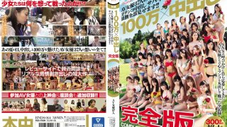 [HNDS-064] 1 Million Yen x Creampie Sex Complete Edition 37 Adult Video Actresses In A Creampie Survival Game, And We Show You Everything That Happened Behind The Scenes!! - R18