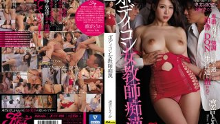 [JUFE-092] The Molester Is Going For A Female Teacher In A Tight Dress She Wore An Outfit That Accentuated Her Filthy Body, And Now These Redneck DQN Students Came After Her... Toka Rinne - R18