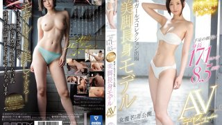 [EBOD-710] She's 171cm Tall With Long Arms And Legs She's Got The Hottest Body In Japan She's Appeared In Famous Girls Collection Model Shows A Tall Girl Model With Beautiful Legs Her Adult Video Debut - R18