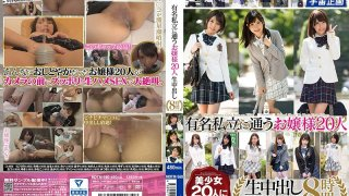 [MDTM-560] 20 Young Ladies Attending A Famous Private School Get Fucked And Creampied - 8 Hour Special - R18