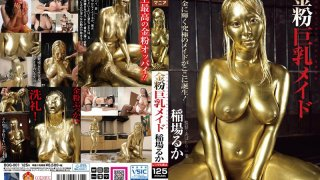 [BGG-001] A Gold Dusted Big Tits Maid Ruka Inaba - R18
