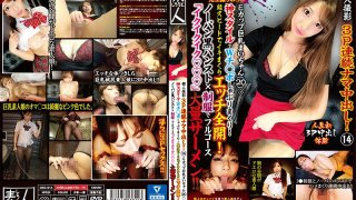 [MSC-014] [A Private Video Session] Consecutive Threesome Creampie Sex! 14 E-Cup Big Tits Mai-chan (20 Years Old) She's Got A Divine Hot Body And She's Sucking On A Double Helping Of Cock! She's Fully Publicizing Her Sexy Style With Ultra High-Speed Orgasmic Pleasure! Sailor Uniform x A Full Course Of Pantyless Black Pantyhose For Cumtastic Fun!!! Massive Semen Splatters!! - R18