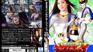 [GTRL-45] The Bug Hunting Insector Five Vol.03 Silver Edition Sumire Seto - R18