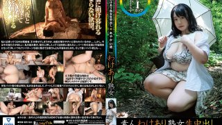 [SW-126] Cougars With Issues: Amateur Creampies Ayaka 51 Years Old - R18