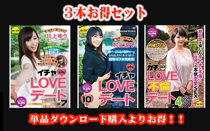 [STCESD-078] [Special Value Combo] A Lovey Dovey Date Yu Kawakami Ryoko Murakami A Serious Adultery Love Date 4 Hitomi Enjoji - R18