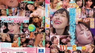 [OFJE-219] Earnest Bukkake On A S-Class Actress! Most Pleasant Pre-Climax Face Launch Rush 111 Times 8 Hours 2 - R18