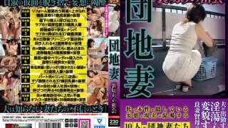 [CKMD-007] Apartment Wife Secret Meeting Of Betrayal - R18