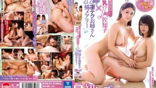 [LZDQ-013] They Said They'd Never Do Lesbian, Yet Here They Are - J-Cup Sachiko And H-Cup Mary Tachibana Do Their First Full Lesbian Feature - R18