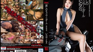 [HMGL-179] Beautiful Campaign Girl Again 17 Iroha & Moe - R18