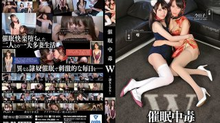 [ANX-115] Double Hypnotism Addict The Submissive Chick And Her Master - R18