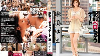[DV-986] French Kiss Date In Front Of The Station Yuma Asami - R18