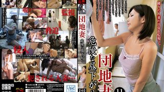 [YLWN-093] Apartment Wife - Dangerous Early Afternoon - R18