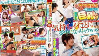 [FSET-855] Is It True That Girls In The Culture Club Are Pushovers And Have Surprisingly Big Tits!? She's Unable To Refuse Having Sex At School And It Feels So Good That She's Really Getting Into It LOL - R18