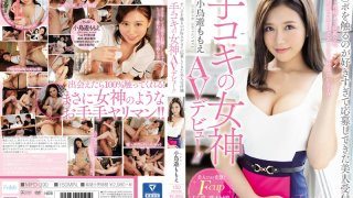 [MIFD-090] A Beautiful Receptionist Who Loves Touching Cocks Has Signed Up For Our Services A Handjob Goddess Makes Her Adult Video Debut!! Momoe Takanashi - R18