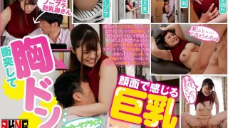 [AKDL-006] I Got Excited When My Neighbor Who Doesn't Wear A Bra Pushed My Face Between Her Huge Tits - Ayaka Mochizuki - R18