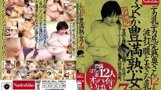 [NASH-192] Reiwa Edition! A Plump And Soft BBW MILF 7 Hours Fifty-Somethings, Forty-Somethings, And Thirty-Somethings With Voluptuous Naked Bodies! 12 Fully Ripe Housewives With Big Boobs And Big Asses With Rippling Bellies And Big Ass Nipple Titties - R18