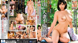 [MCSR-364] Cheating Wives Creampie Vacation - Rina Otomi - R18