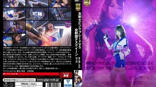 [TGGP-92] [G1] The Woman Warrior Pink Blade Vs The Female Executive Death Queen A Flesh Fantasy Doll Of Love And Hate - R18