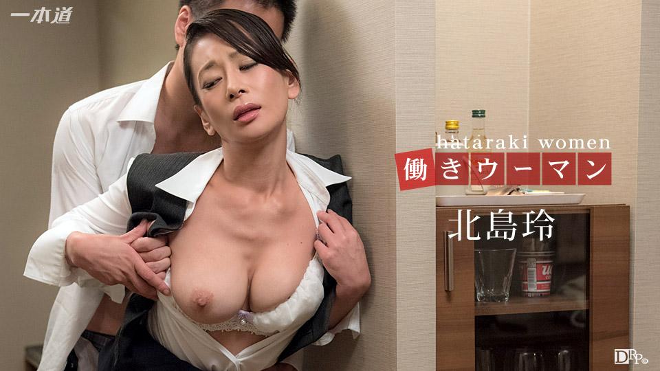 [120515-202] Working Woman: Edeomania Hotel Worker - 1Pondo