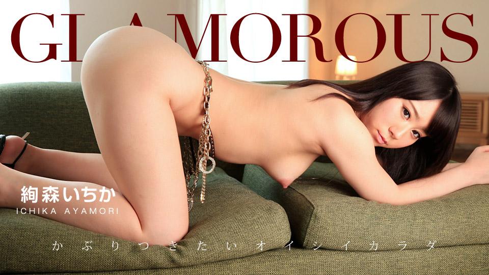 [020616-241] Glamorous: Ichika Ayamori - 1Pondo