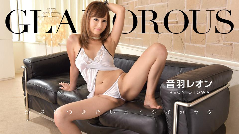 [052716-306] Glamorous: Reon Otowa - 1Pondo