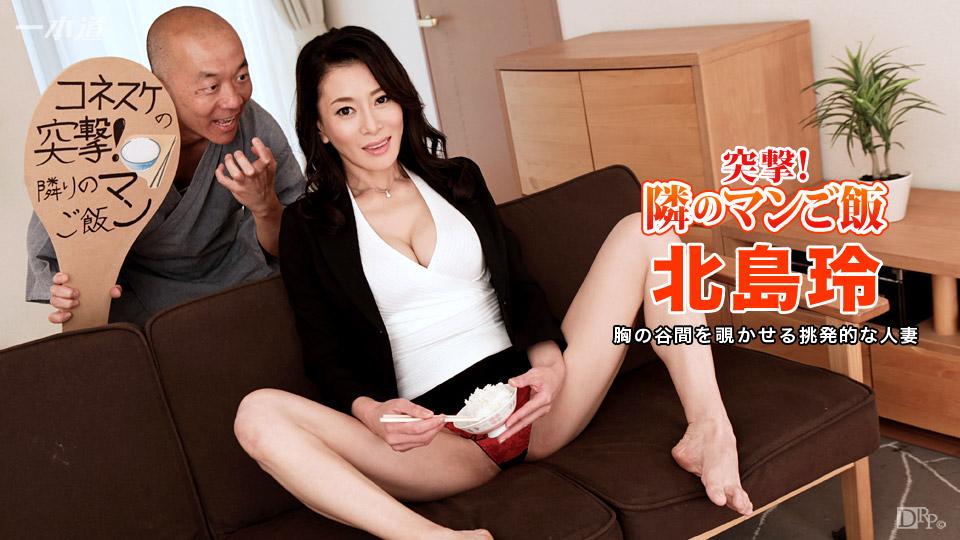 [083116-373] Break Into Dinner: Wakana Yuuzuki - 1Pondo