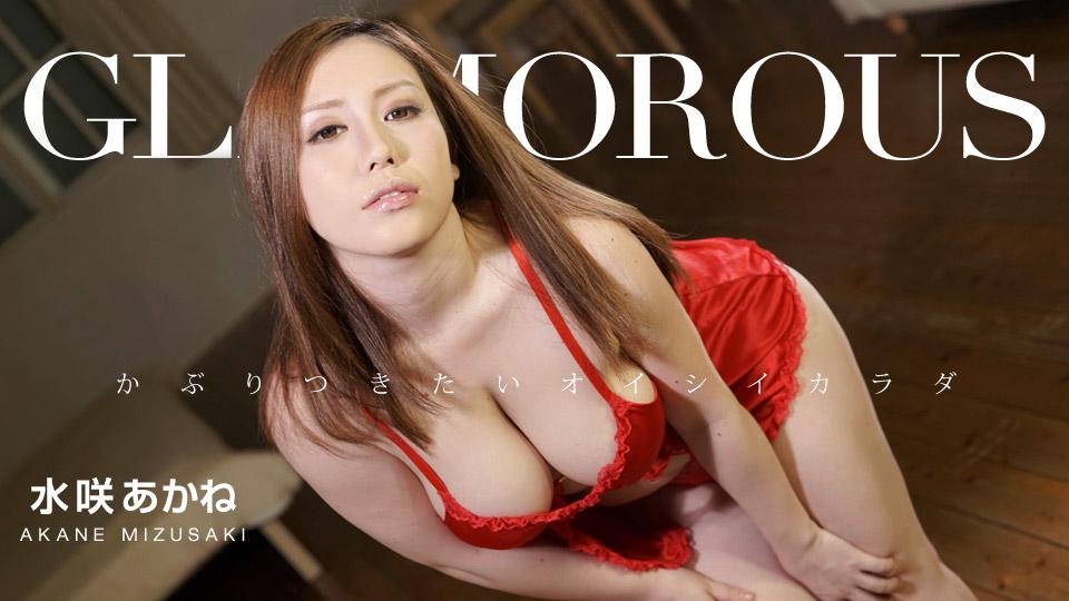 [112216-431] Glamorous Akane Mizusaki - 1Pondo