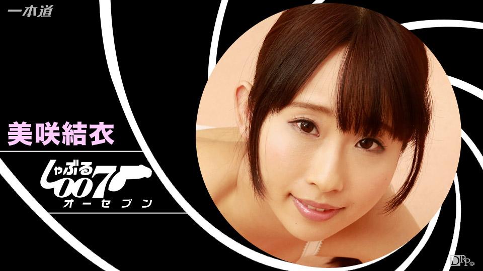 [010117-001] BJ 007: Yui Misaki - 1Pondo