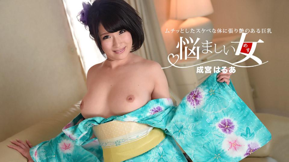 [011017-462] Yukata Sex With Harua Narimiya - 1Pondo