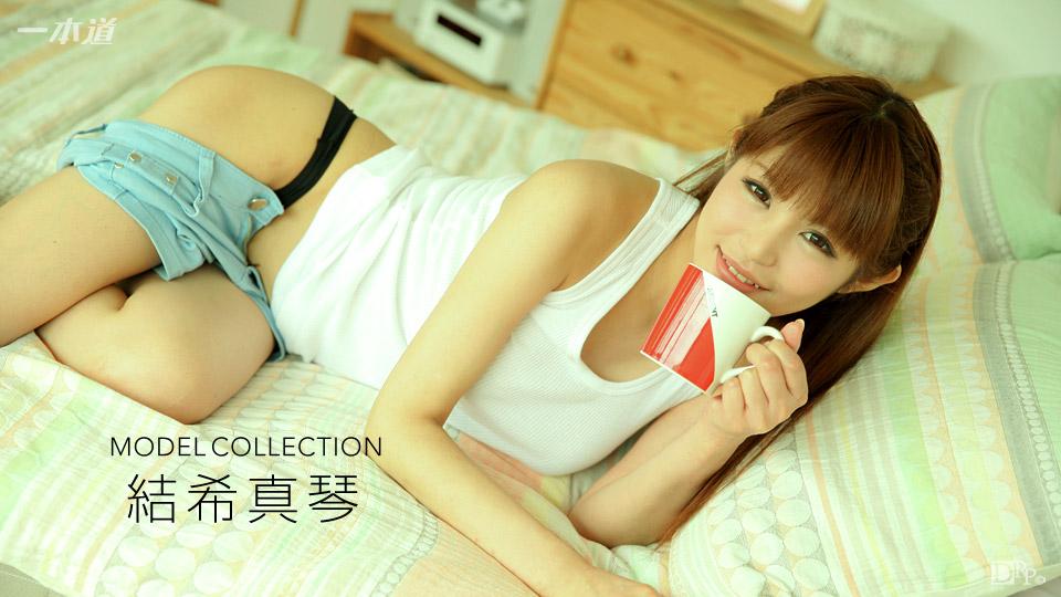 [090217-575] Model Collection: Makoto Yuuki - 1Pondo
