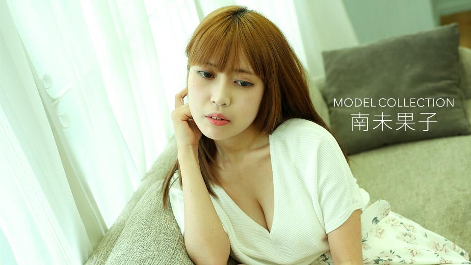 [092418-747] Model Collection: Mikako Minami - 1Pondo