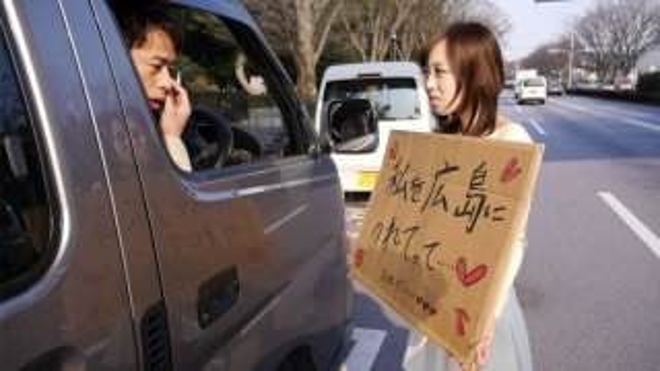 Hitchhiker Shiori Yamate sucks cock and gets cum - Japan HDV