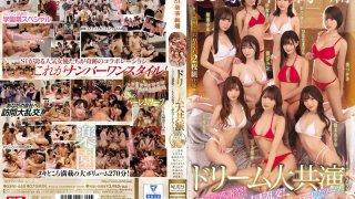 [SSNI-658] S1 Deluxe Edition Dream-Cum-True Massive All-Star Selections A 2019 Fan Thanksgiving Day Fuck Fest! Massively Massive Large Orgies! A Dream-Cum-True Harlem Soapland! Ultra Deluxe Triple Feature Legendary 270 Minutes - R18