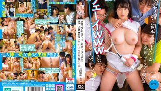 [MKON-019] An Innocent Girl Says 'Let's Kiss Next Time We Meet!', But She Finds Herself Surrounded By Rowdy Guys And Gets Her Heart Broken - Waka Misono - R18