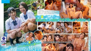 [SDAB-116] These Two J*s Love Big Dicks And Are Making Their Little Stepbrother To Cum With Them On A 2-Day, 1-Night Hot Spring Fuck Fest Vacation - R18