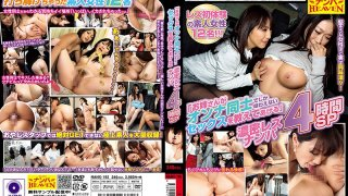 [NANX-192] 'This Elder Sister Type Will Teach You All About The Pleasures Of Sex That Can Only Be Experienced Between Adults' I'll Teach You Deep And Rich Lesbian Nampa Seduction 4-Hour Special - R18