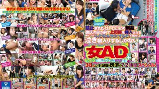 [SVRE-001] As Retribution For Committing The Forbidden Act Of An Interoffice Relationship, She Was Asked To Get Fucked By Her Boss While Her Boyfriend Watched, And If She Refused, He Threatened, 'Then I'll Fire You Both!' And So She Had No Choice But To Tearfully Submit A Female Assistant Director At Sadistic Village + A Female Assistant Director Who Quit After Being Subjected To Sexual Harassment A Full Video Record Of 38 Victims A Furious 7.2-Hour Special! - R18