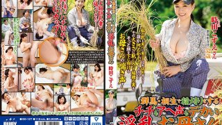[ISD-127] Filthy MILF With Big Tits And Moans Goes Harvesting Kozue Tokita - R18