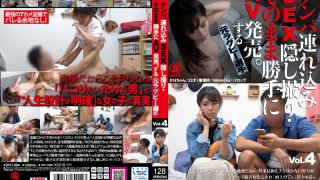 [SNTJ-004] Former Rugby Player Takes Her to a Hotel, Films the Sex on Hidden Camera, and Sells it as Porn. vol. 4 - R18