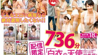 [LONG-014] [Digital Exclusive] Angel In White Highlights 736 Min - R18